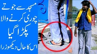 jaisi karni waisi bharni | Abdullateef | New Funny Video 2017 | what goes around comes around