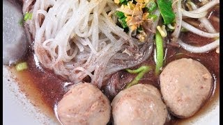 Thai Food - Beef Noodle Soup (kuay Tiew Nuer Nam Tok)