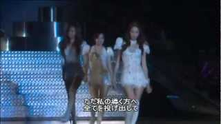 [DVD] SNSD - Genie @ 2nd Girls Generation Tour Concert