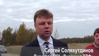 Торжественное открытие а/д Александровка - Новая Орша