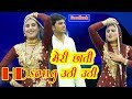मेरी छाती उठी उठी new Mewati song Asmina 2017 new Mewati vedio Dance Asmina ~  Goodluck Media