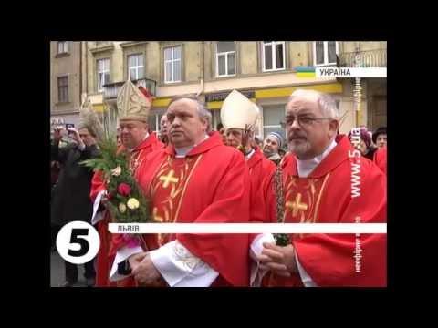 Львівські католики відзначають Вербну неділю