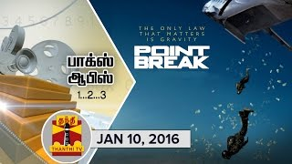 Thanthi TV Box Office : Which film gets Top position this Week..? 10-01-2016