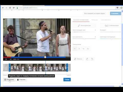 YouTube 2014: Как вырезать видео-фрагмент. Обрезка в видеоредакторе на Ютубе #PI