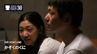 父が楽園と信じた北朝鮮から、兄ソンホが25年ぶりに帰ってきた…ヤン・ヨ...