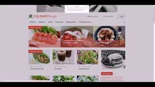 CulinaryBook - кулинарный шаблон для DLE (рецепты, кулинария, диеты)