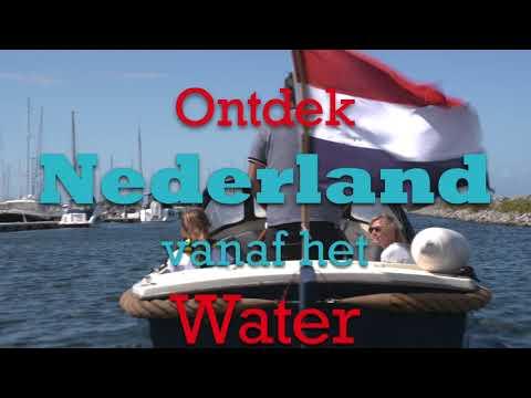 Social Flash Welkom op het water | Aqualodge - ontdek Nederland vanaf het water - 14 aug 17 - 14:58