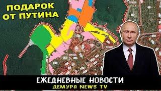 """Новый """"подарок"""" от Путина Крыму"""
