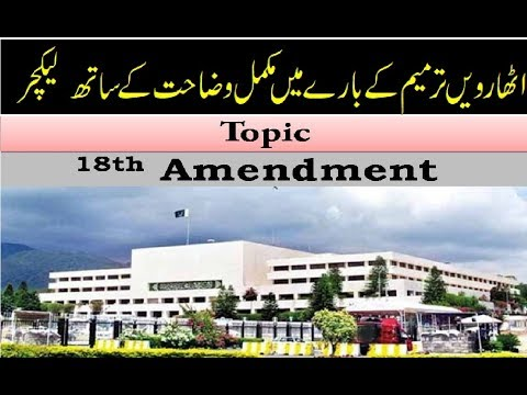 18th Amendment in Pakistani Constitution