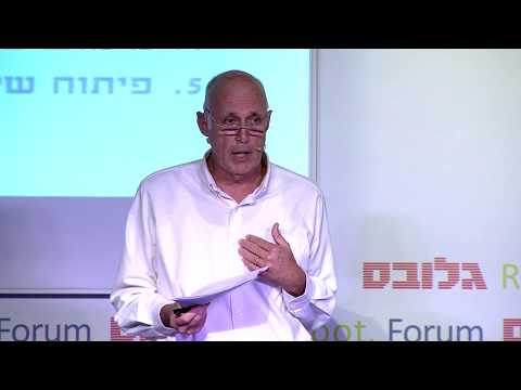אי שוויון ברפואה בישראל / שמוליק בן יעקב, Reboot Forum 2017