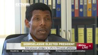 CCTV : Gebrselassie Pledges to Reform Ethiopia's Athletics Federation