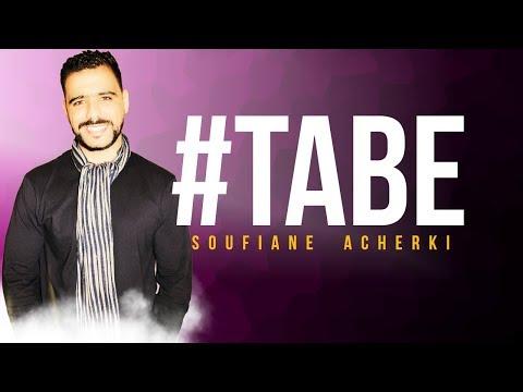 tabe---soufiane-acherki-[-anachid-100%-douf-#repenti-تاب-]
