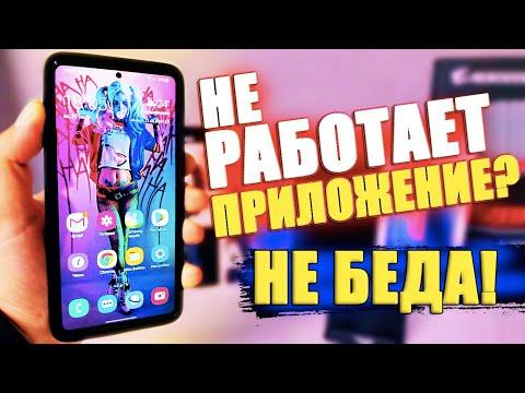 Всем привет, у кого не работает видео, не отображается меню, ну и вообще какие то проблемы с ВКонтакте, обновите свое приложение, или установите официальное.