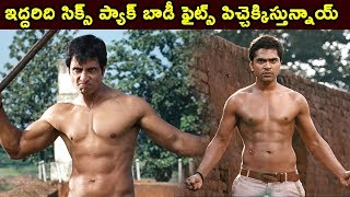 Simbu Most Powerful Power Pack Popular Action Scenes || Telugu Back 2 Back Action Scenes