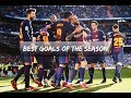 FC Barcelona - Best Goals of the Season 2017/2018