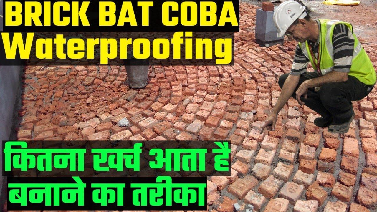 Download Waterproofing bricks bat coba procedure and cost