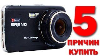 15 лучших видеорегистраторов с двумя камерами
