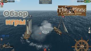 The Pirate Caribbean Hunt, обзор игры
