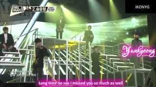 iKON - LONG TIME NO SEE