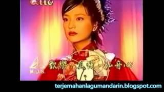 Gambar Li Pie Te Che Can  Lirik Dan Terjemahan