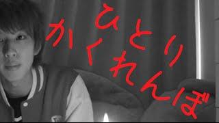 参考にしたサイト:http://detail.chiebukuro.yahoo.co.jp/qa/question_detail/q1444926149 チャンネル登録よろしくおねがいします ! My name is Hajime! はじめしゃちょ...