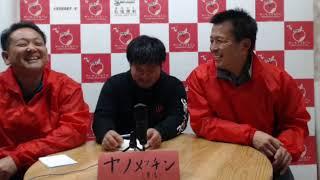 『矢板中央高校サッカー部 優勝おめでとう!』 を語る 第132回 やいたっぷるTVライブ配信 20191113