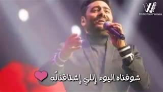 اغنية حلم سنيني تامر حسني Mp3