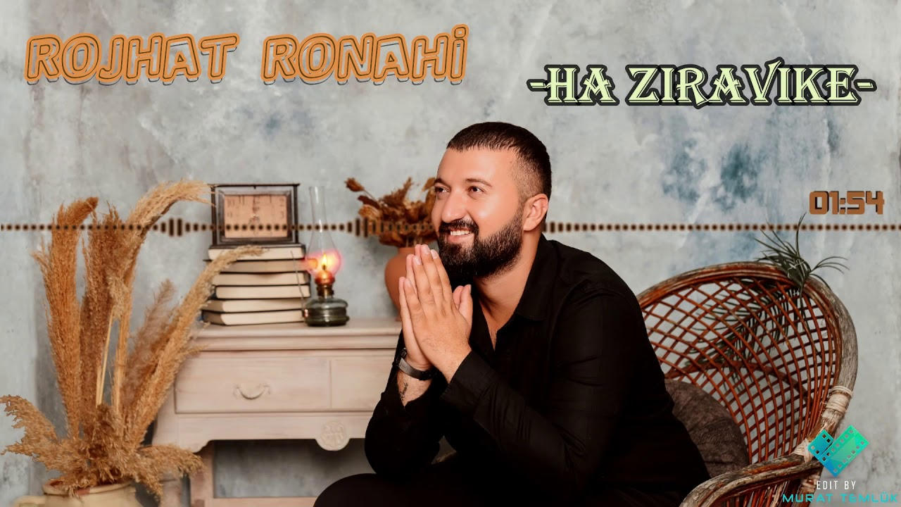 Rojhat Ronahi - ŞERFEDİNE 2021 (Official Music Video)
