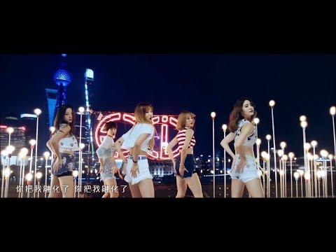 [EXID(이엑스아이디)] CREAM (Korean ver.) Music Video