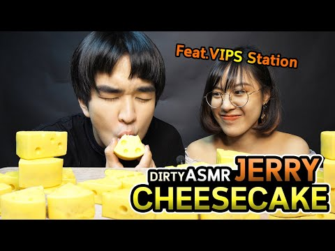 อดข้าว24ชั่วโมงกินเจอร์รี่ชีสเค้กกับVIPS Station...Dirty ASMR