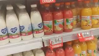 цены на продукты в Москве. Ашан. Май 2019 года