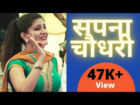 Note Ka Maara Yaar Tera Dil Ka Mada Na !! Sapna Choudhary Latest Dance