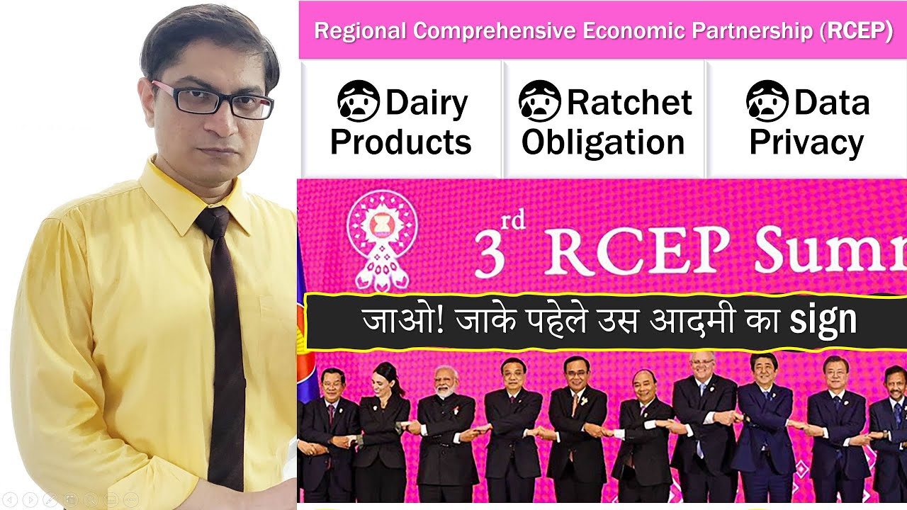 [Economy] Win20CSP Pill3B2: RCEP Agreement- Why India Refused to sign? Ratchet Obligation, Dairy