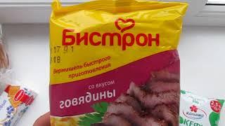 ОБЕД БОМЖА в Беларуси на 1 доллар