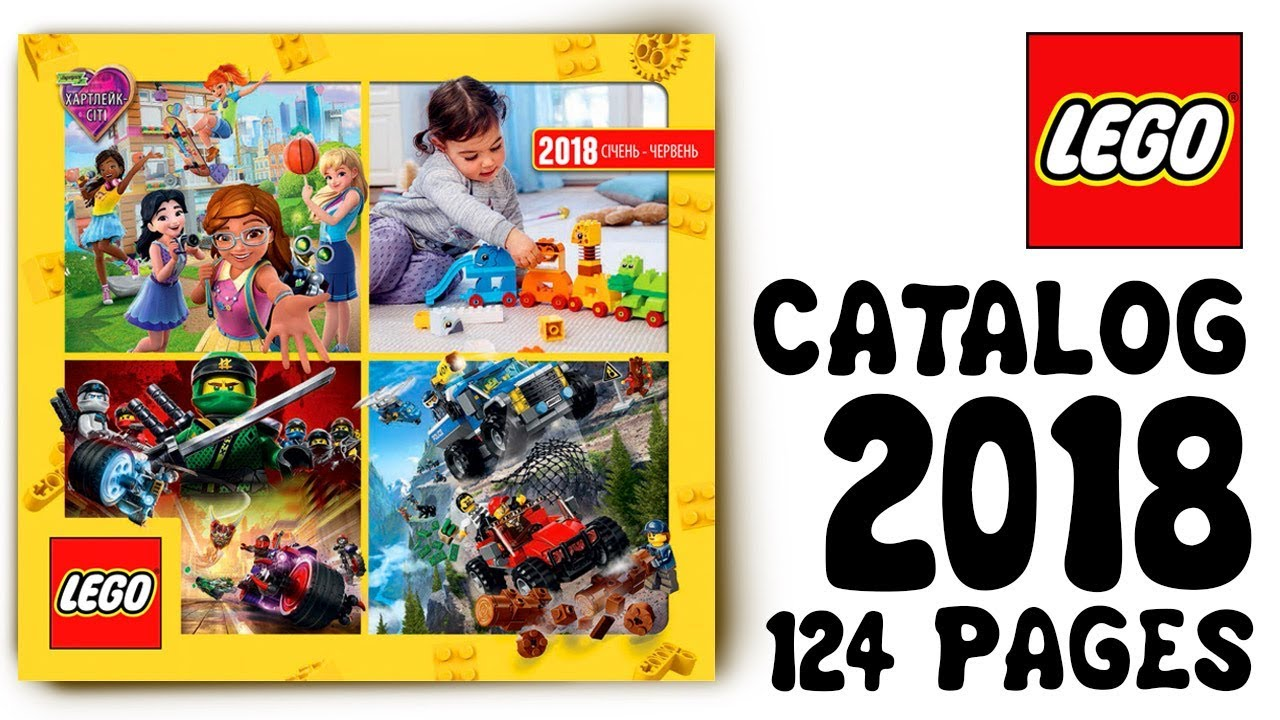 LEGO Catalog 2019 all ...