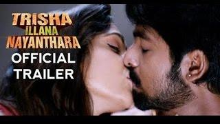 Trisha Illana Nayanthara Trailer HD | G V Prakash Kumar | Anandhi | Manisha Yadav