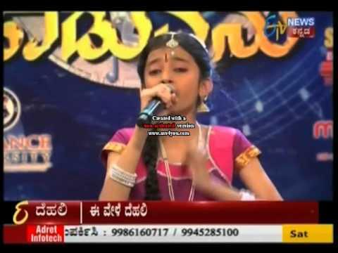 Sunidhi G Performnce in Yede Thumbi Haduvenu 2015 Finals First Song Kamalada Mogadole