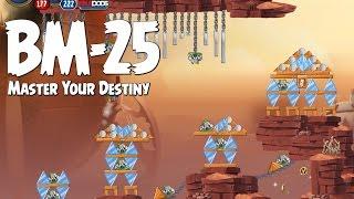 Angry Birds Star Wars 2 Level BM-25 Master Your Destiny 3 Star Walkthrough