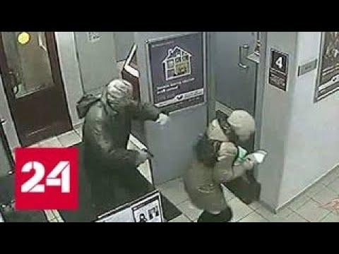 """""""Кассу и наличку!"""": налет на банк в Зеленограде попал на видео - Россия 24"""
