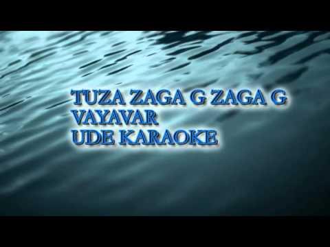 Tuza zaga g Karaoke