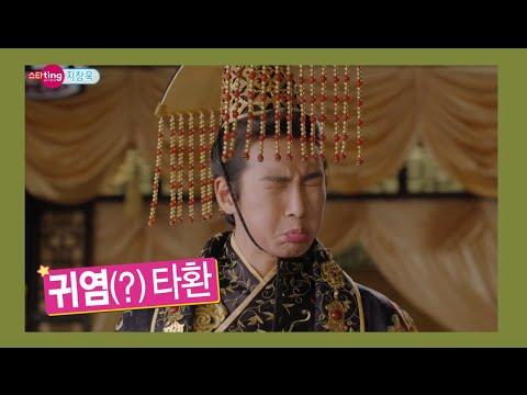 Section TV, Star ting, Ji Chang-wook #15, 스타팅, 지창욱 20140518
