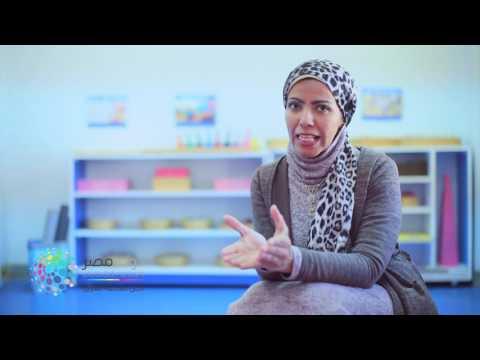 دوت مصر| المنتسوري.. طريقة مختلفة لتعليم الأطفال