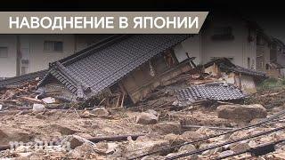 В Японии из-за наводнения погибли более 100 человек