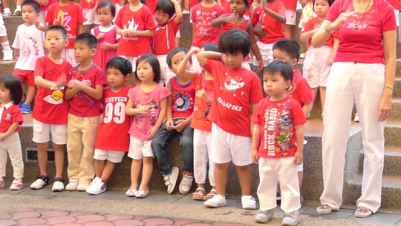 Singapore National Day Celebration 2012 @ Thomson PCF ...