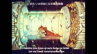 [HD] Tsubasa Chronicles - Sonic Boom (Kanji+Romaji+English)