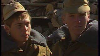 Афган - 1988 год
