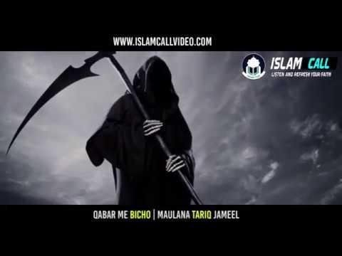 Kabar Ka Azab||Tariq Jameel Emotional Bayan