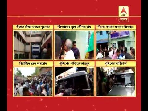 Inner clash of TMC at North Dumdum Municipality, MP Saugata Roy faces agitation, Police at