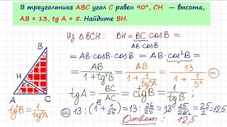 Задание №6 ЕГЭ 2016 по математике. Урок 3