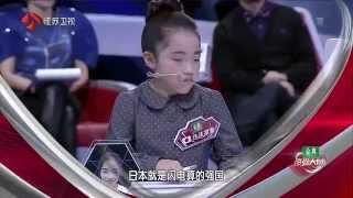 20150313最强大脑预告(最強大脳)中国对日本Super
